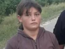 На Херсонщині зникла 14-річна дівчинка