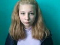 На Одещині безвісти зникла 12-річна дівчинка!