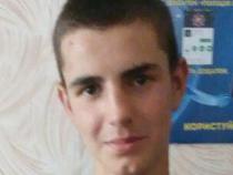 Донецька область! Безвісти зник 17-річний підліток