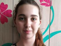 Увага! Допоможіть знайти 14-річну Іванну, яка зникла в Києві